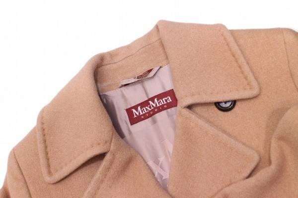 MAX MARA/マックスマーラの上質なアンゴラコート入荷!!【古着買取 トレファクスタイル本八幡店】