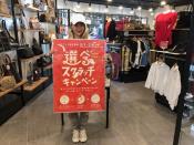 【選べるスクラッチキャンペーン】明日5月1日からGW限定キャンペーンを開催!!