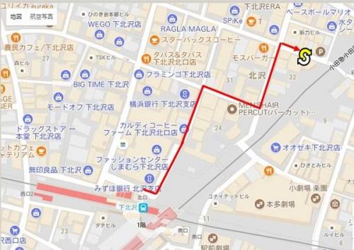 トレファクスタイル下北沢2号店ブログ画像4