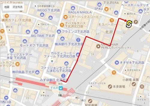 トレファクスタイル下北沢2号店ブログ画像5