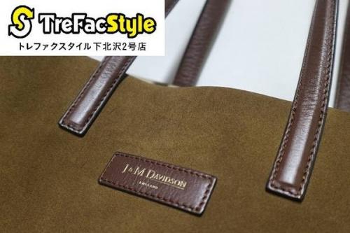 J&M Davidsonのブランドバッグ