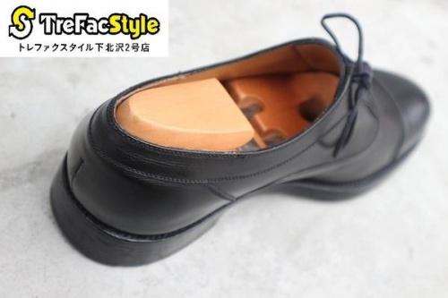 トレファクスタイル下北沢2号店ブログ画像3