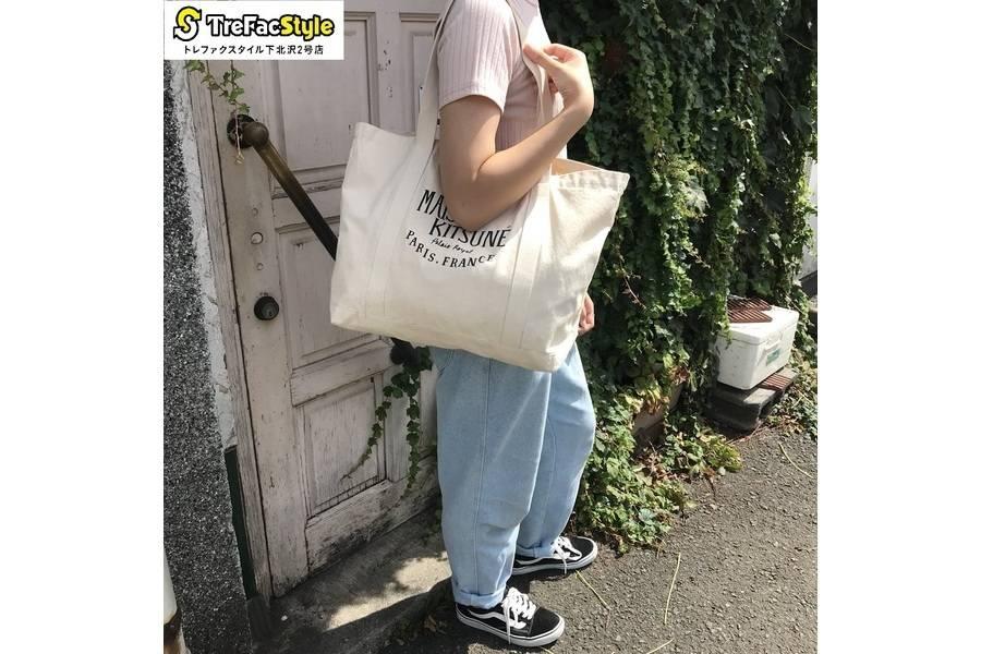 韓国のファッションブランドADERERRORとのコラボで話題となった【MAISON KITSUNE】よりトートバッグのご紹介です。