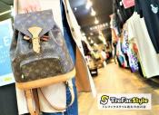 【ブランドバッグ買取強化中!】Louis Vuitton(ルイ・ヴィトン)のモンスリがまたまた入荷!