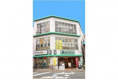 「店舗からのお知らせの京都 」