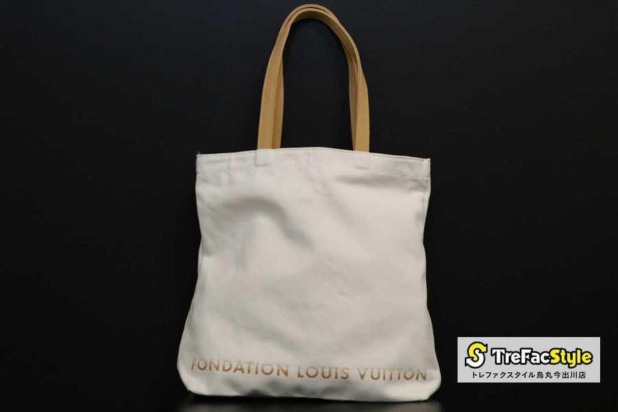 激レア!!パリ限定!Fondation Louis Vuitton トートバック【トレファクスタイル烏丸今出川店】