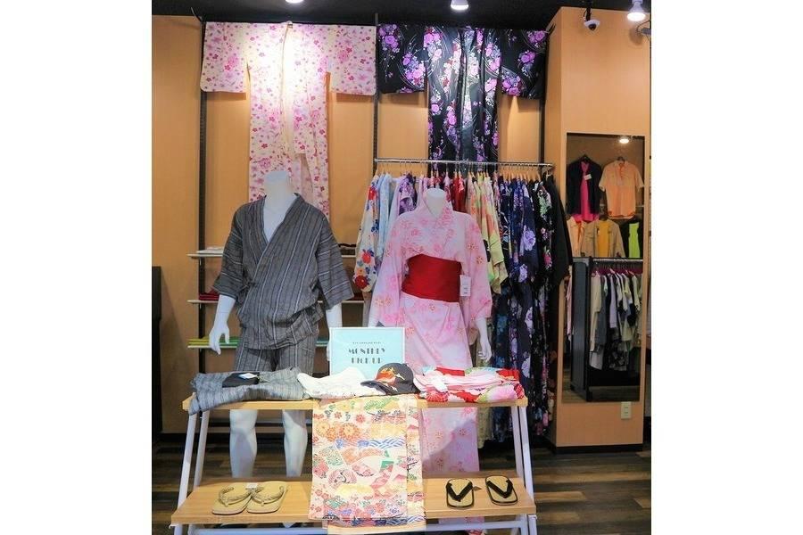 祇園祭にはやっぱり浴衣!格安で浴衣を買うならトレファクスタイル!祇園祭の準備はトレファクスタイル烏丸今出川店で!