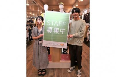 「トレファクスタイル方南町店ブログ」