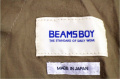 「BEAMS BOYの2017SS 」
