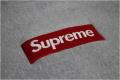 「SUPREMEのボックスロゴ 」