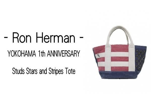 「Ron Hermanの限定 」