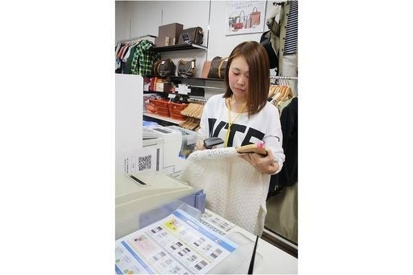 「大田区の川崎 」