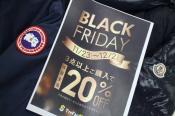 12月2日はブラックフライデーキャンペーン最終日!!お買い得に手に入るのも明日まで!