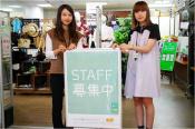 【大募集】 川崎の古着屋 アルバイトスタッフ募集!