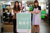 【スタッフ大募集】 川崎の古着屋 アルバイトスタッフ大募集!!!