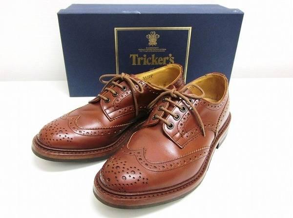 「川崎の靴 」