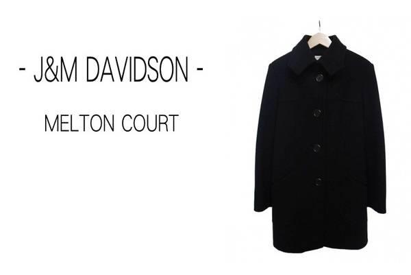 「J&M Davidsonのメルトンコート 」