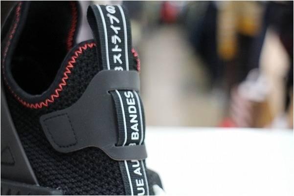 「adidasのNMD 」