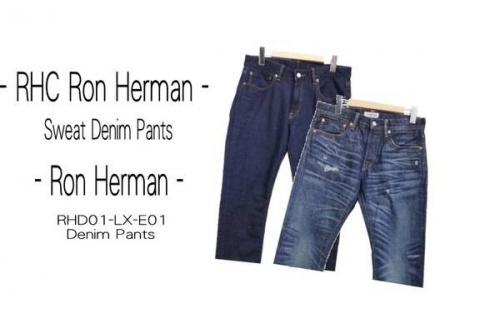 メンズのRon Herman