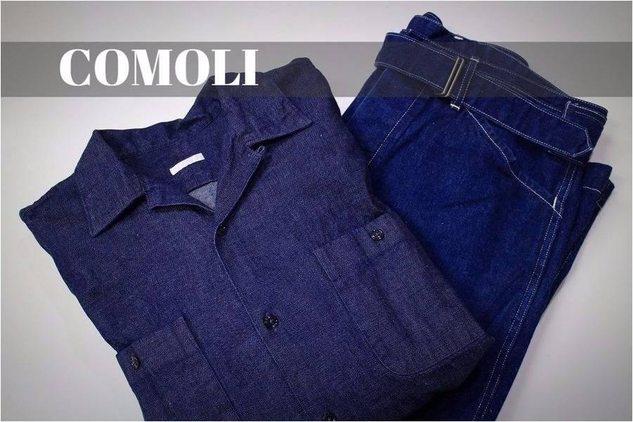 【COMOLI】定番パンツと17年モデルお買取いたしました。【古着買取 トレファクスタイル川崎店】