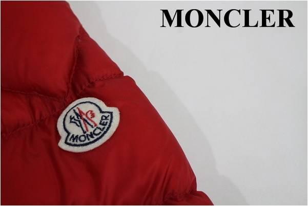 【MONCLER/モンクレール】最強ダウン、まだ間に合います!【古着買取 トレファクスタイル川崎店】