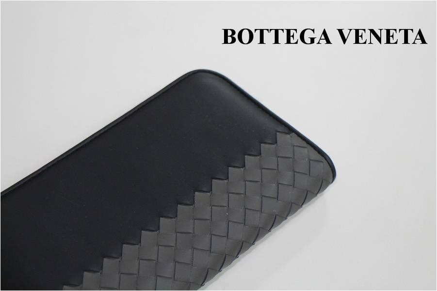 【BOTTEGA VENETA】市場でも珍しいモデルをお買取いたしました!【古着買取 トレファクスタイル川崎店】