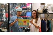 明日はトレポ5倍デーです!!!!『古着買取トレファクスタイル亀戸1号店』