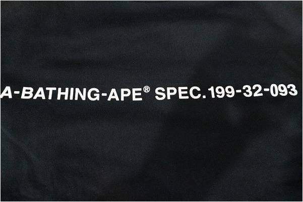「A BATHING APEのエイプ 」