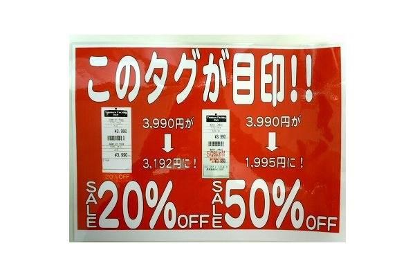 「謹賀新年の2011福袋 」
