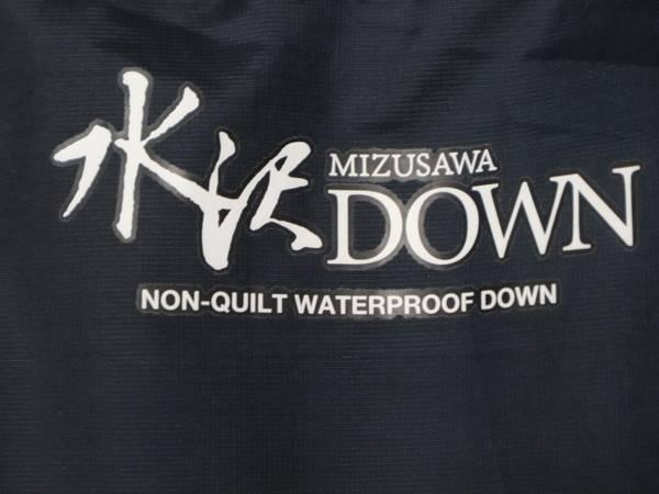 『水沢DOWN』買取入荷!!秋冬アイテム買取シーズンスタート!
