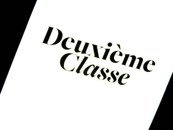 DEUXIEME CLASSE買取入荷!