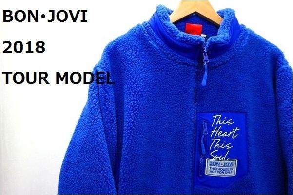 BON JOVIの2018年ツアー限定ボアジャケット
