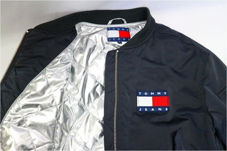 MA-1ジャケットのボンバージャケット