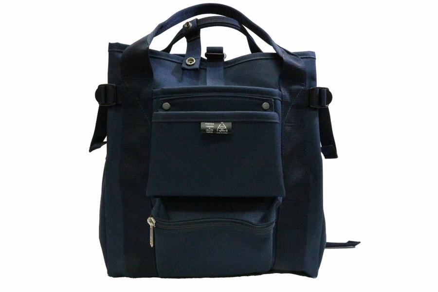 ポーターのバッグ