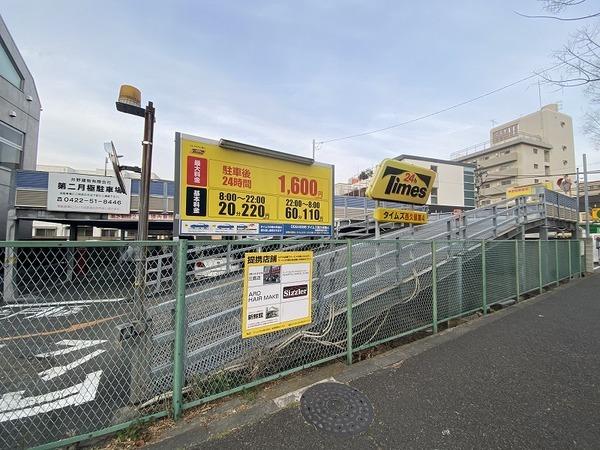 トレファクスタイル三鷹店ブログ画像2