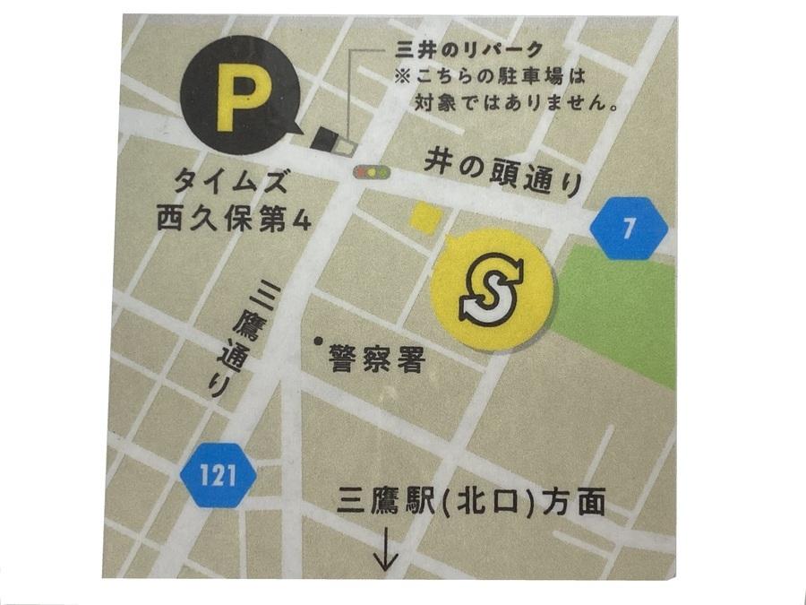 トレファクスタイル三鷹店ブログ画像3