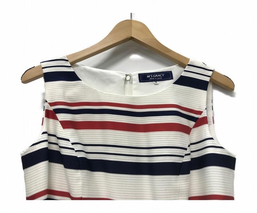 Stripes Dressのボーダーワンピース 19SSサマーコレクション