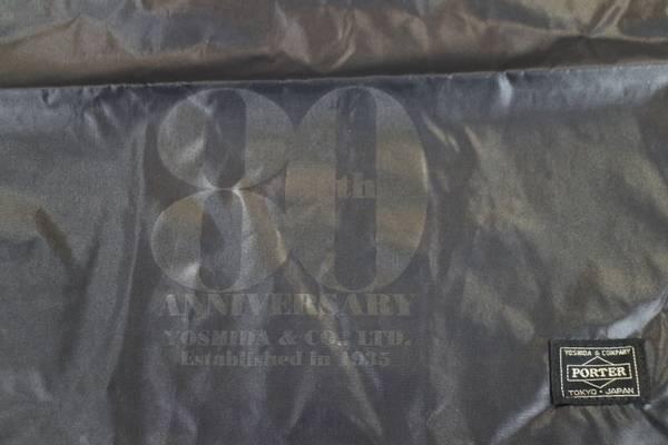 """吉田カバンより80周年記念モデル""""TANKER""""""""GRIPPER""""【古着買取トレファクスタイル三鷹店】"""
