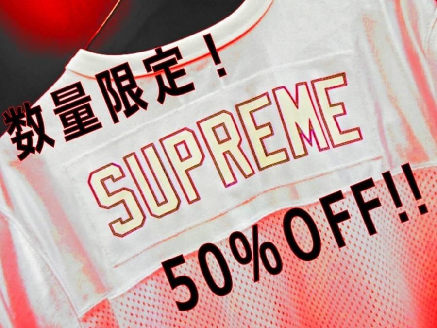 【数量限定!】Supreme/シュプリーム T-Shirt 半額!?!?
