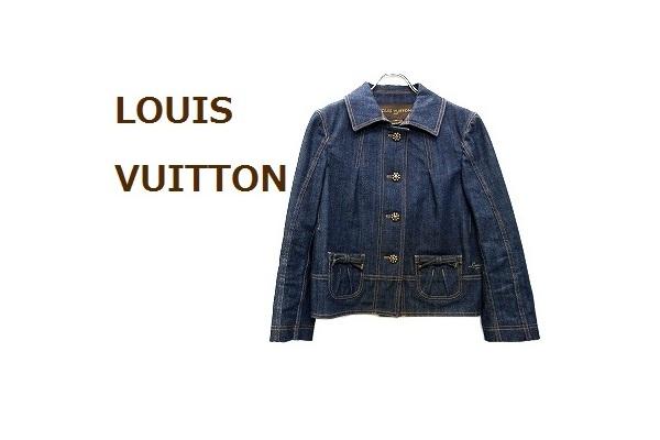 【LOUIS VUITTON】春にぴったりのデニムジャケット入荷いたしました!