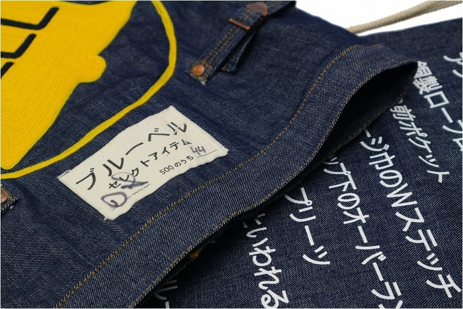 【Wrangler/ラングラー】世界限定500着!デニムジャケットが入荷しました!