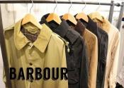 秋に羽織りたいBarbour(バブアー)が入荷しました!