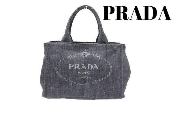 PRADAのカナパ2WAYバッグをお買取しました。