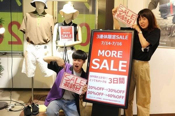 3連休中の千葉店限定イベント、明日で最終日です!!