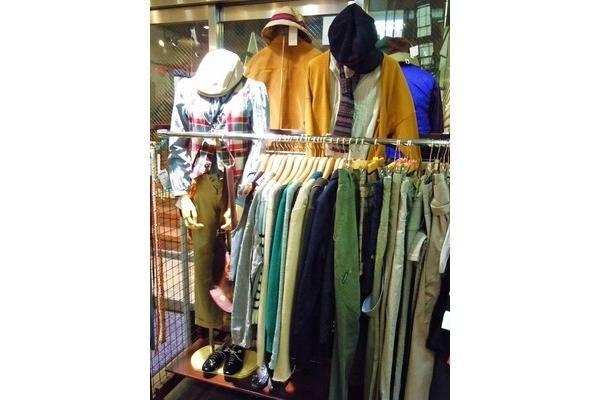 「古着の買取 」