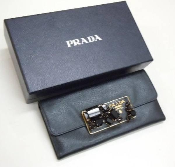 「プラダの長財布 」