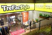 【4月13日リニューアルオープン】トレファクスタイル調布店が店舗拡大致します!!!
