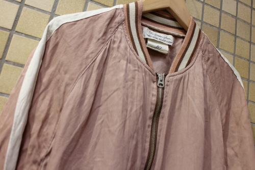 レミレリーフのトラックジャケット