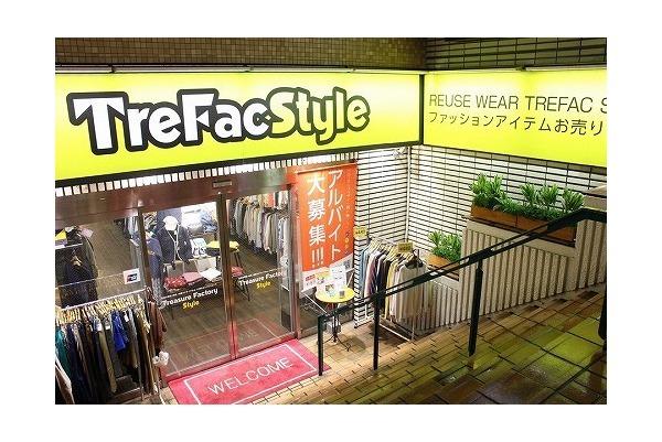 【4月13日リニューアルオープン】トレファクスタイル調布店が店舗拡大致します!!