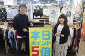 買ってお得な水曜日は、本川越でお買い物はいかがですか!!